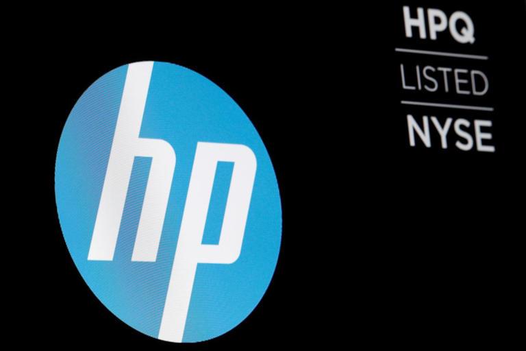 HP: 9.000 απολύσεις τα επόμενα τρία χρόνια