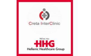 Συμφωνία για ένταξη της Creta InterClinic στον Όμιλο Hellenic Healthcare