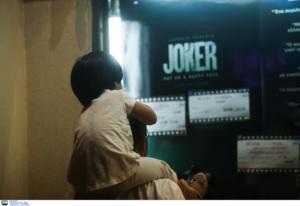 Joker: Πως αποφασίζεται αν μια ταινία είναι ακατάλληλη – Τα πρόστιμα!