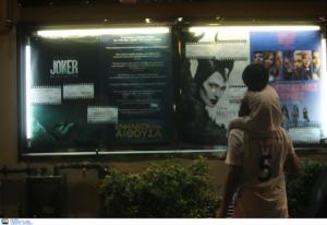 Joker: Μύλος με το ποιος έδωσε την εντολή για τους ελέγχους στα σινεμά!
