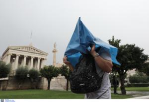 Καιρός: Ραγδαία επιδείνωση με ισχυρές καταιγίδες και πτώση της θερμοκρασίας