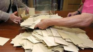Δημοτικές εκλογές στη Βουλγαρία την Κυριακή