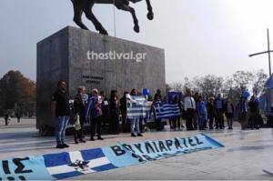 Θεσσαλονίκη: Ένταση στη συγκέντρωση για τον Κωνσταντίνο Κατσίφα – Το μπλόκο των αστυνομικών – video