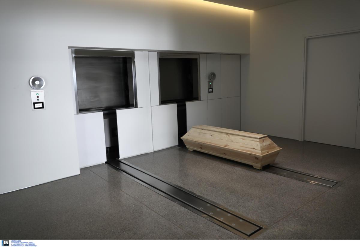 Αποτέφρωση νεκρών: Όλα όσα πρέπει να ξέρετε - Δείτε φωτογραφίες από το κέντρο αποτέφρωσης στην Ριτσώνα