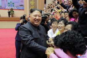 Αποκάλυψη για συνάντηση αξιωματούχων από ΗΠΑ και Βόρεια Κορέα!