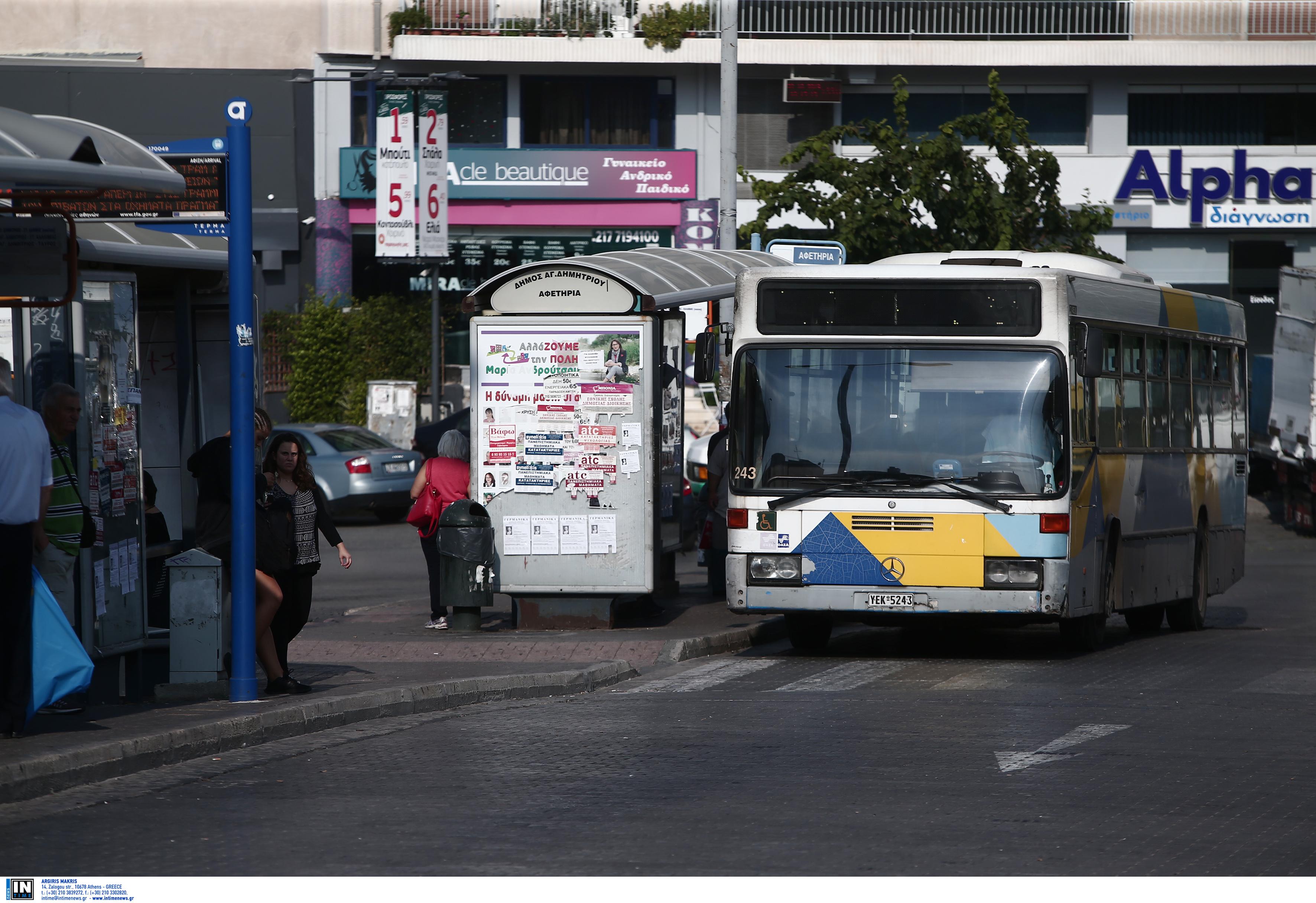 24ωρος απεργιακός πυρετός - Ποιοι συμμετέχουν στην απεργία - Πως θα κινηθούν τα Μέσα Μαζικής Μεταφοράς