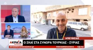 Οι ευχές του Μανώλη Κωστίδη στη γυναίκα του on air – Video