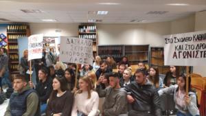Διαμαρτυρία μαθητών του ΕΠΑΛ Κουφαλίων για τις ελλείψεις καθηγητών