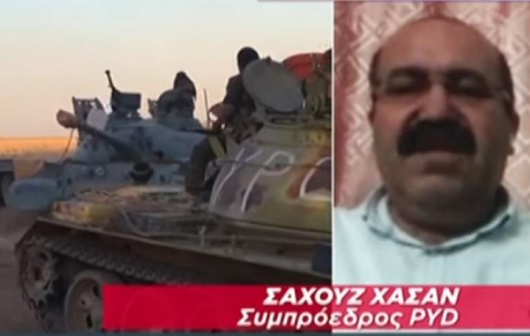 """""""Η κουρδική πολιτοφυλακή περιμένει με το δάχτυλο στη σκανδάλη""""! Συγκλονίζει ο ηγέτης των Κούρδων της Συρίας"""