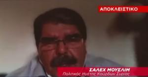 """Ηγέτης Κούρδων: """"Δεν υπάρχει μέρος που να ελέγχεται πλήρως από τις τουρκικές δυνάμεις"""""""