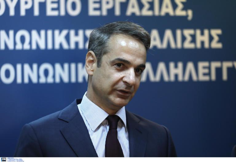 Απεργία – Μητσοτάκης: «Για μία ακόμη φορά, απεργούν οι λίγοι και ταλαιπωρούνται οι πολλοί»