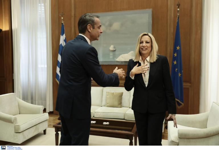 Οι συναντήσεις του Κυριάκου Μητσοτάκη με τους πολιτικούς αρχηγούς