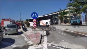 Θεσσαλονίκη: Ατύχημα με λεωφορείο των ΚΤΕΛ – Δώδεκα τραυματίες!