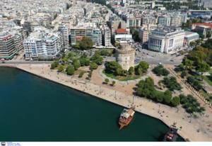 Θεσσαλονίκη: Διαφθορά και σήψη στο λιμάνι – 18 οι συλλήψεις – Χειροπέδες σε 4 επιχειρηματίες!