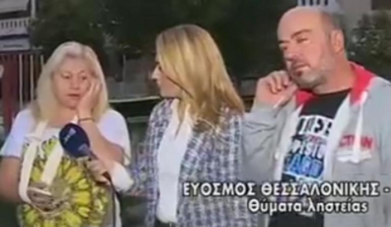 Θεσσαλονίκη: Λήστεψαν τη γυναίκα αλλά αυτό ήταν μόνο η αρχή – Άκρως επεισοδιακή η συνέχεια – video