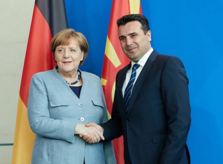 Συμφωνία Bερολίνου – Σκοπίων ενάντια στο οργανωμένο έγκλημα και την τρομοκρατία