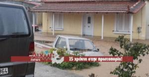 Καιρός: Έκλεισαν δρόμοι, βούλιαξαν αυτοκίνητα και πλημμύρισαν σπίτια στο Μεσολόγγι – Οι εικόνες της κακοκαιρίας [pics]