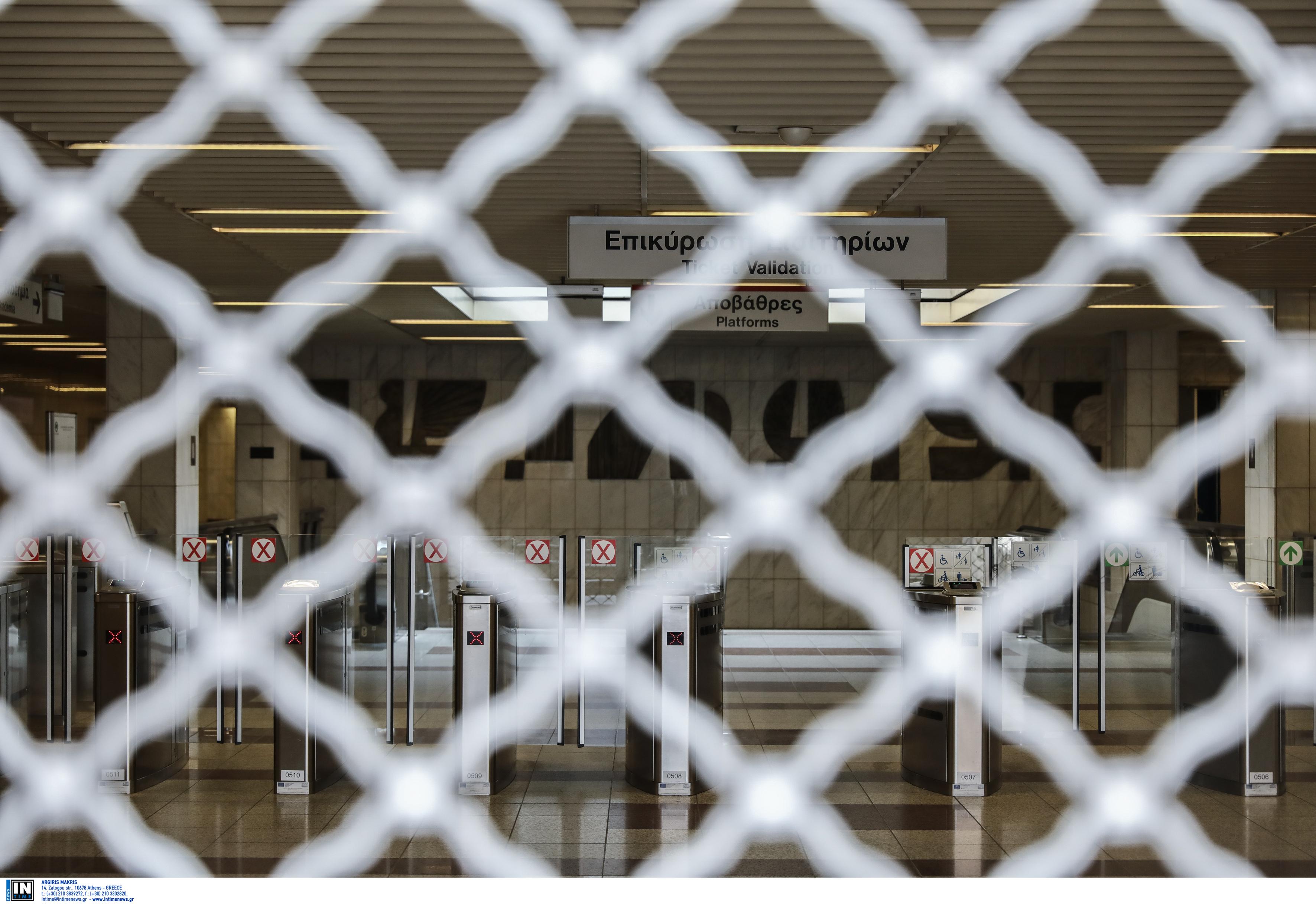 Πολυτεχνείο 2019: Ποιοι σταθμοί μετρό θα κλείσουν την Κυριακή (17/11)