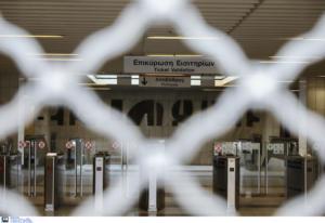 Απεργία στα τρένα: Ακινητοποιημένοι οι συρμοί – Στάση εργασίας σε Μετρό και ΗΣΑΠ