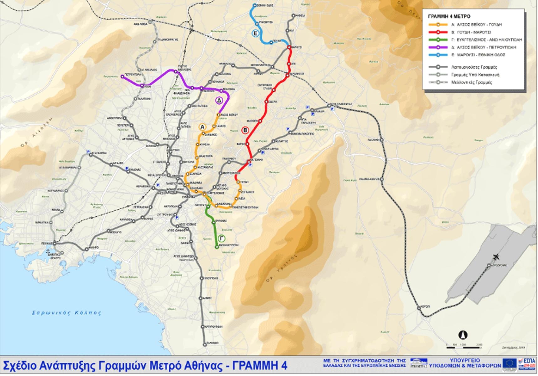 Μετρό: Αυτοί είναι όλοι οι σταθμοί της γραμμής 4! [χάρτης]