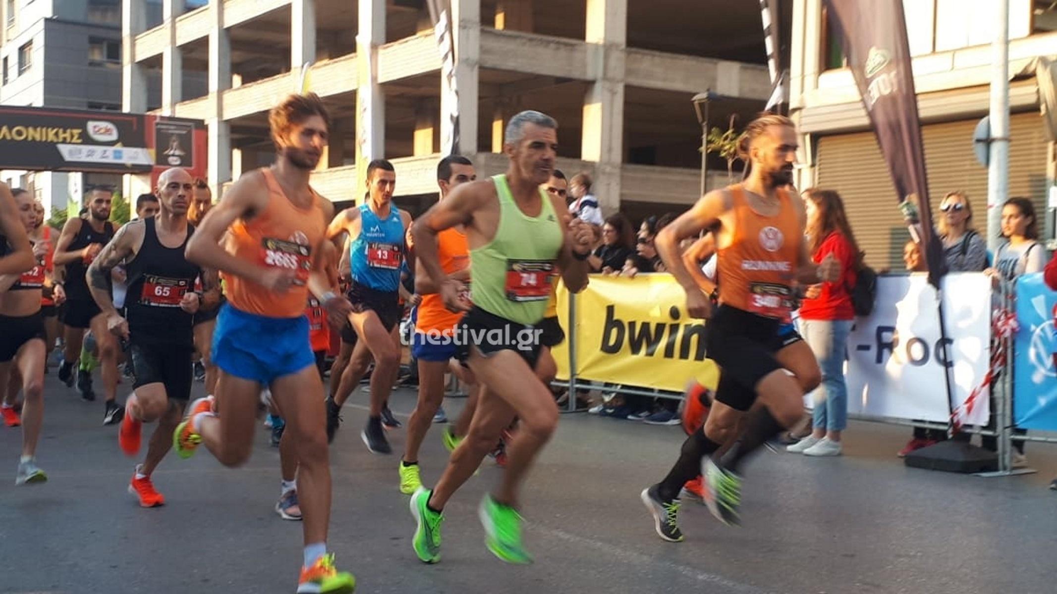Θεσσαλονίκη: Ξεκίνησε ο 8ος Διεθνής Νυχτερινός Ημιμαραθώνιος