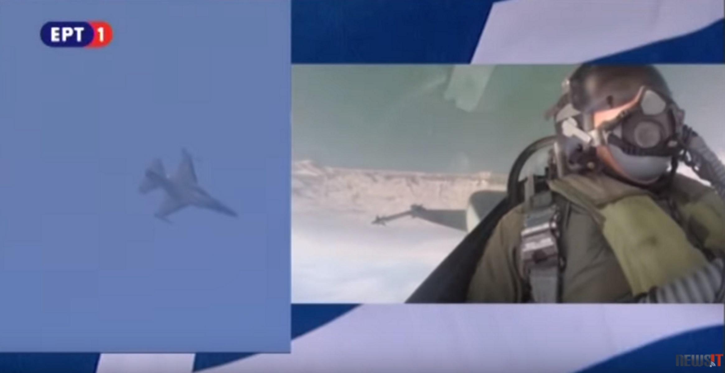 Συγκίνηση και ανατριχίλα στη στρατιωτική παρέλαση με το μήνυμα του πιλότου - Video