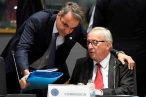 Ικανοποίηση της Αθήνας για τα συμπεράσματα της Συνόδου Κορυφής – Υιοθετήθηκε η ελληνική θέση για το μεταναστευτικό