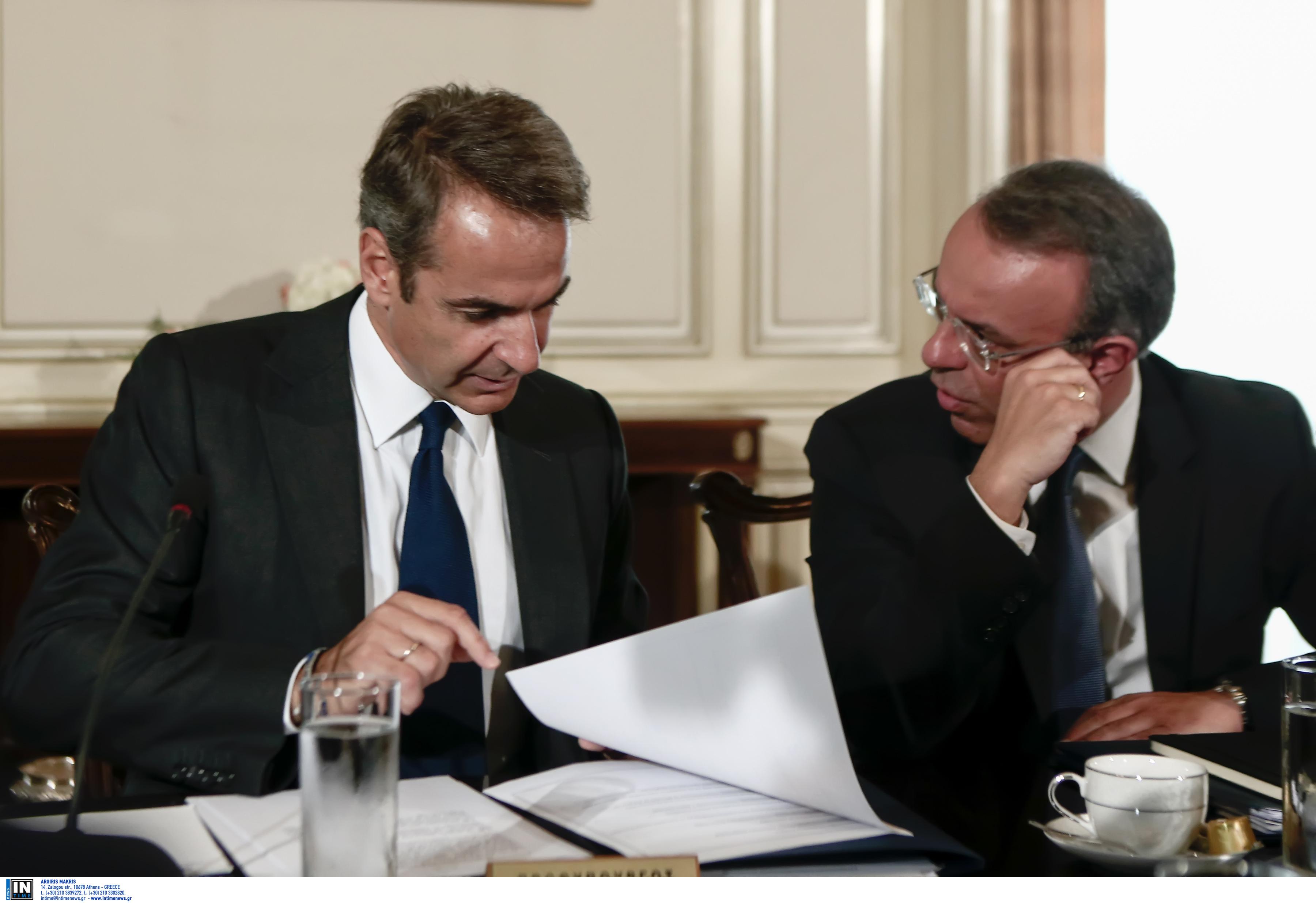 Τι επιδιώκει η Αθήνα στο Eurogroup και ποια νέα μέτρα έρχονται