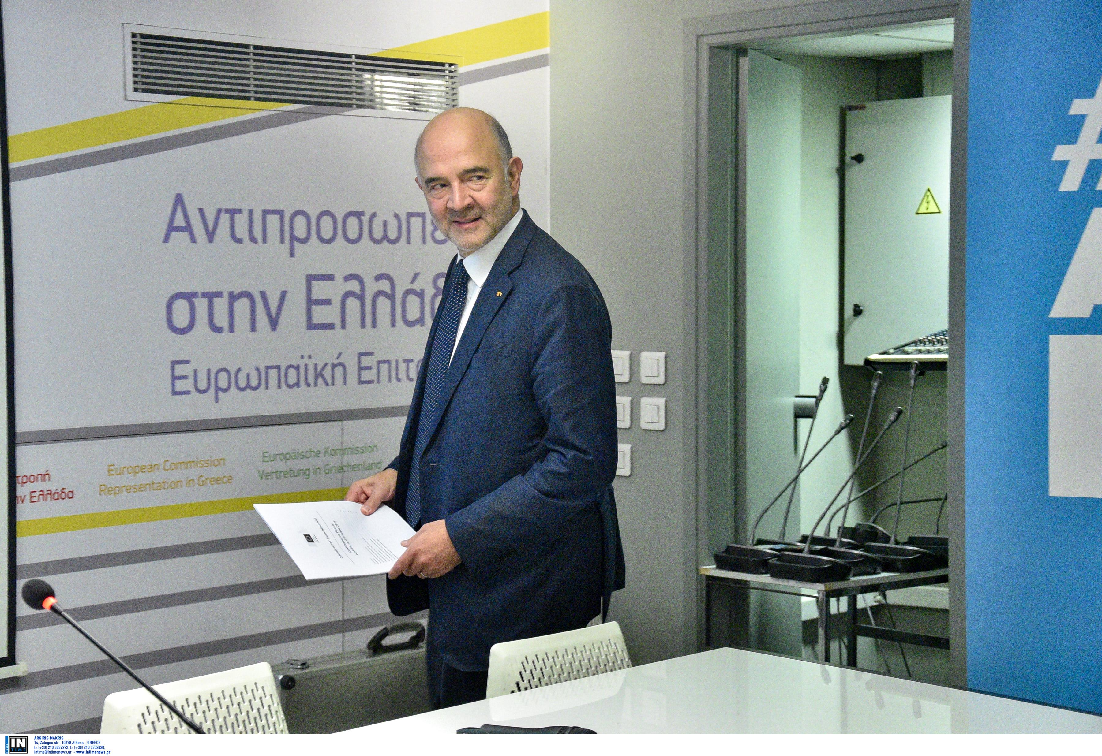 Μοσκοβισί: Δουλεύουμε μαζί με την Ελλάδα για μείωση των πλεονασμάτων