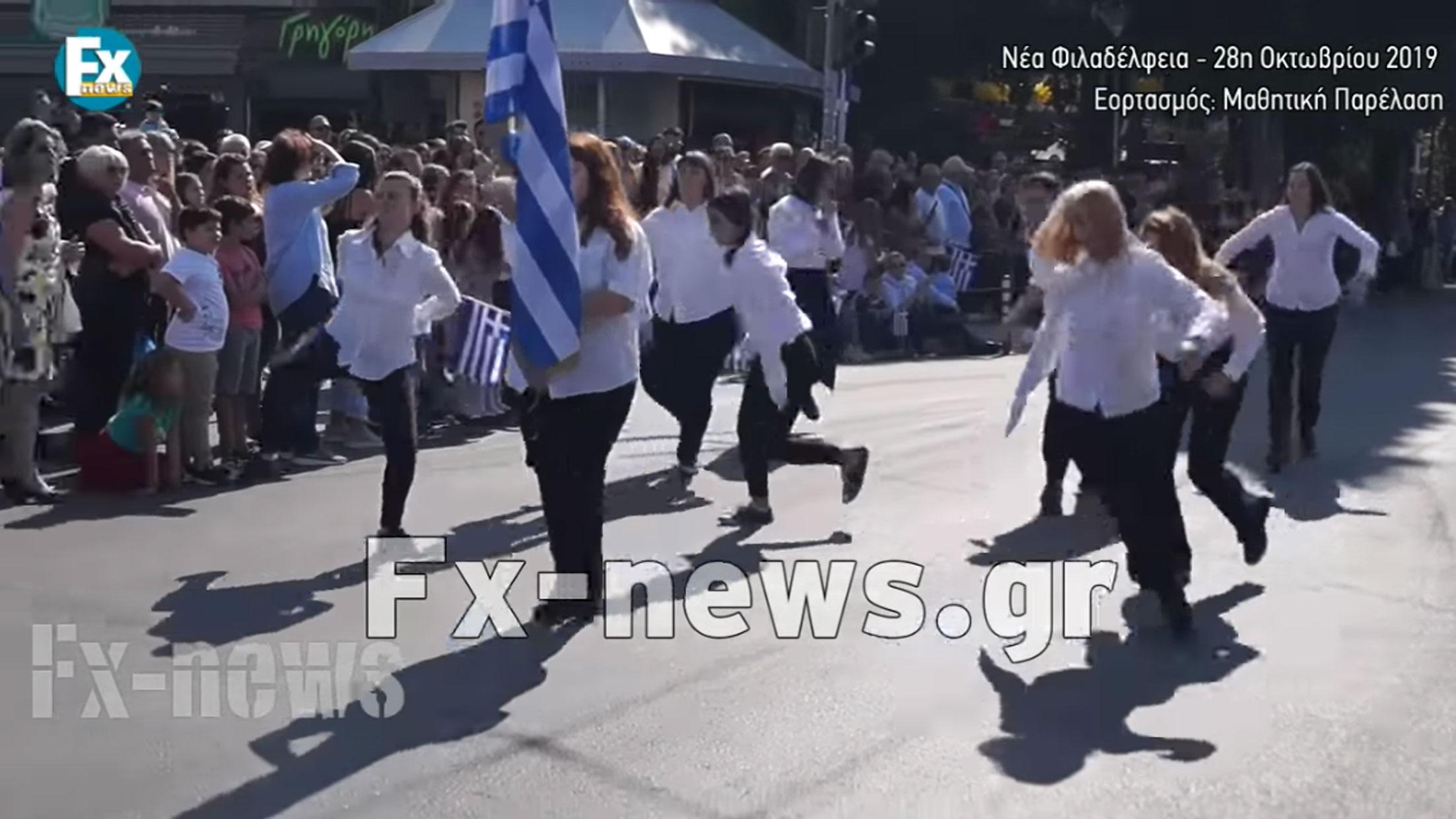 Χαμός με την παρέλαση αλά… Monty Python! «Βαριές» εκφράσεις από Βούρο – video