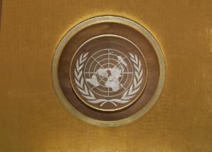 Άδειο το ταμείο του ΟΗΕ! Δεν έχει να καταβάλλει τη μισθοδοσία Νοεμβρίου
