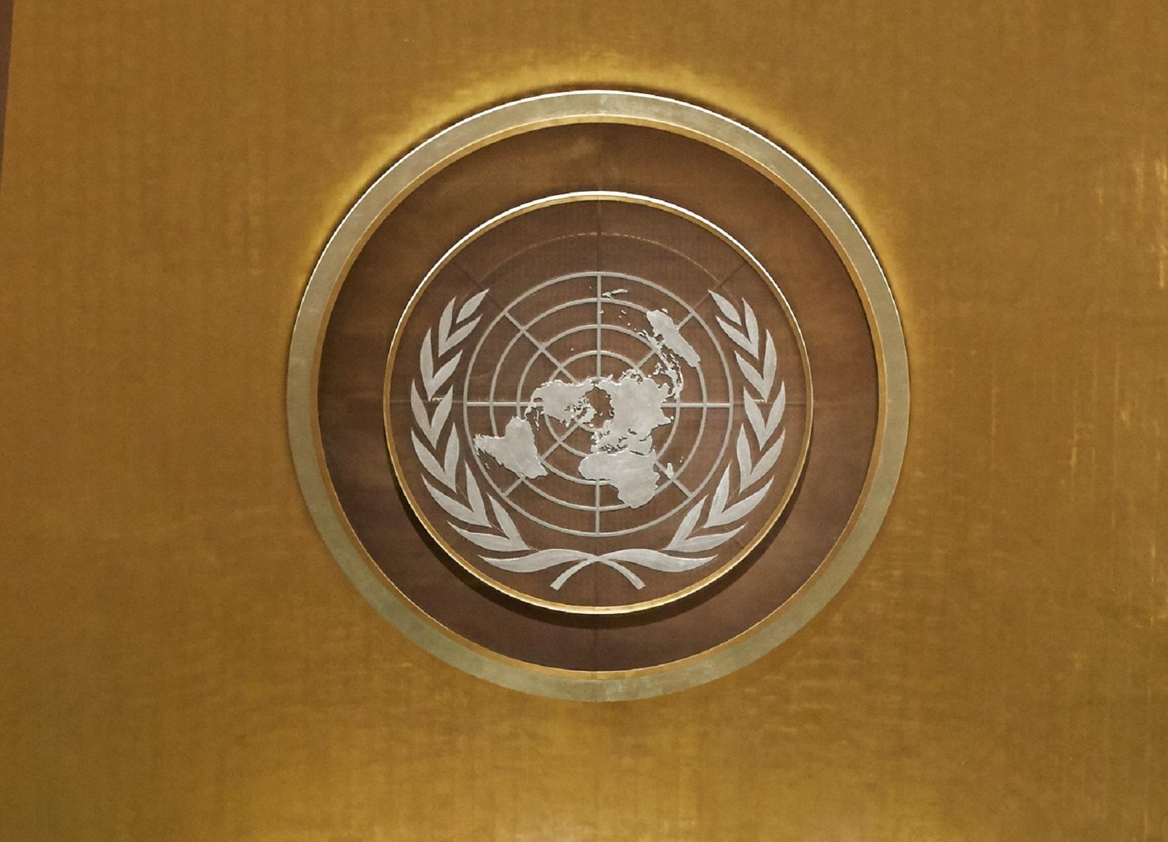 Έρευνα για τους μαζικούς τάφους στη Λιβύη ζητά ο ΟΗΕ