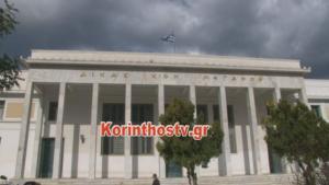 Καιρός: Έπεσε βροχή μέσα… στο δικαστικό μέγαρο Κορίνθου