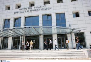 Διευκρινίσεις του υπουργείου Παιδείας για αναγνώριση πτυχίων από ξένα κολέγια και πανεπιστήμια