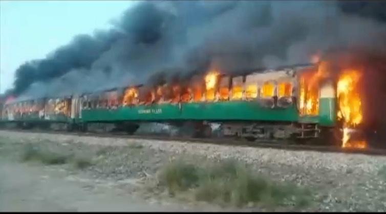 pakistan treno fotia3