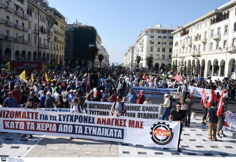 Απεργία – Θεσσαλονίκη: Ολοκληρώθηκαν οι πορείες στο κέντρο της πόλης