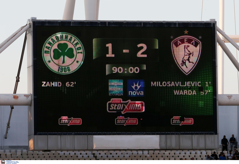 """ΠΑΕ ΑΕΛ: """"Στον Παναθηναϊκό εκμεταλλεύονται την άγνοια ποδοσφαίρου του Αλαφούζου!"""""""