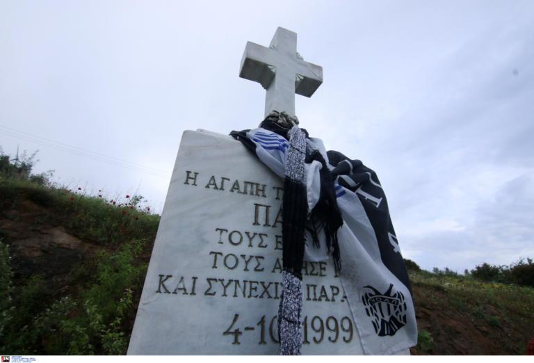 """ΠΑΟΚ για τα 20 χρόνια από το δυστύχημα στα Τέμπη: """"Ο χρόνος δεν προσπερνά, σταματά…"""""""