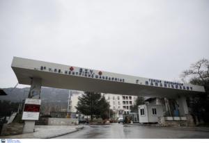Θεσσαλονίκη: Τρία βραβεία στο νοσοκομείο Παπανικολάου