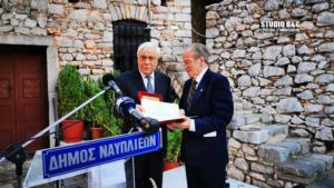 Ναύπλιο: Βράβευση από τον Προκόπη Παυλόπουλο στον πρόεδρο του δικαστηρίου των Δικαιωμάτων του Ανθρώπου!
