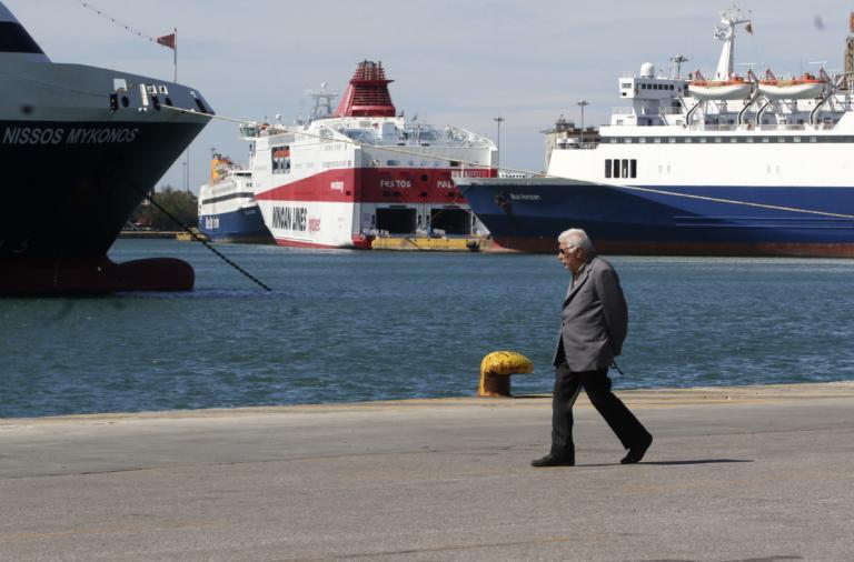 Απεργία στα πλοία: Σε ισχύ από τα ξημερώματα – Πότε λήγει