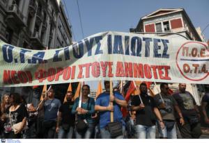 Τρεις πορείες στο κέντρο της Αθήνας! 24ωρη απεργία από την ΠΟΕ – ΟΤΑ