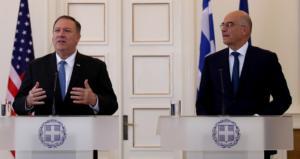 Πομπέο: Δεν θα αφήσουμε την Τουρκία να κάνει παράνομες γεωτρήσεις
