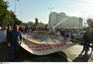 Προσοχή! Κυκλοφοριακές ρυθμίσεις όλη μέρα στο κέντρο της Αθήνας!