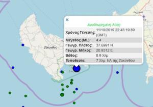 Ισχυρός σεισμός 4,4 Ρίχτερ στη Ζάκυνθο