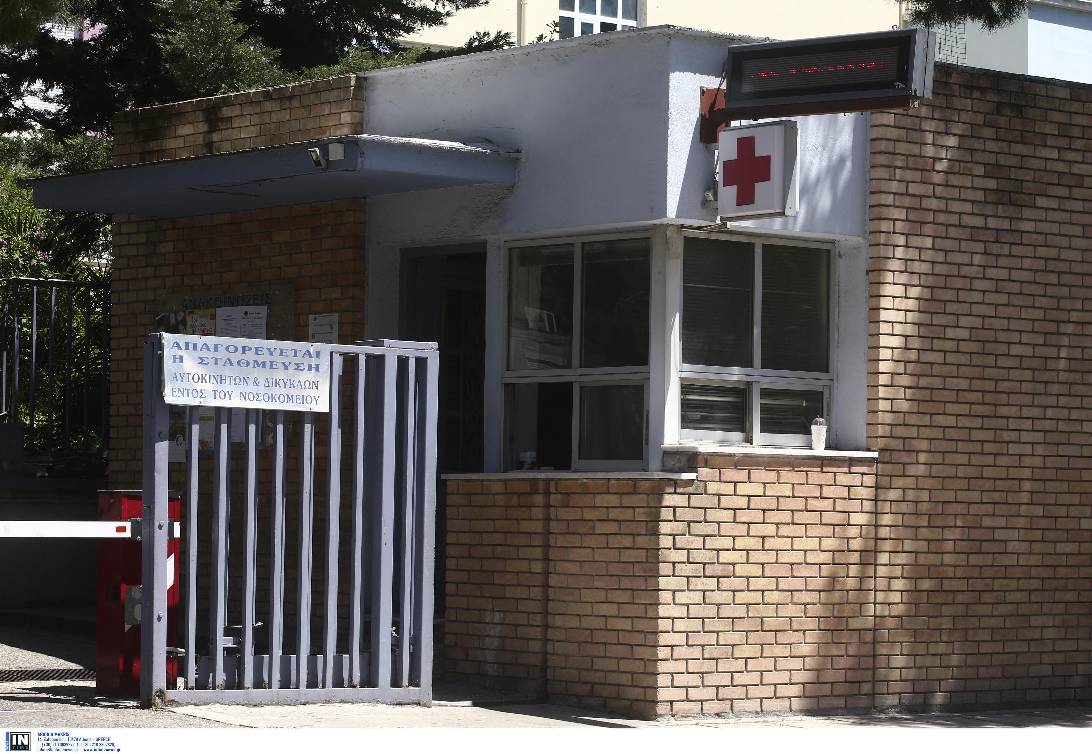 Σοβαρός τραυματισμός 14χρονης από έκρηξη υγραερίου!