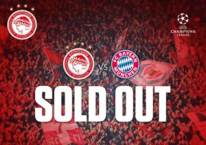 Ολυμπιακός – Μπάγερν Μονάχου: Εξαντλήθηκαν τα εισιτήρια! Ανακοίνωσε sold out η ΠΑΕ