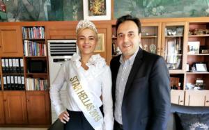 Στα Τρίκαλα η Σταρ Ελλάς – Συναντήθηκε με τον Δήμαρχο [pic]