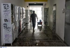 Θεσσαλονίκη: Γυαλιά καρφιά το σχολείο κωφών παιδιών – Αδίστακτοι διαρρήκτες κατέστρεψαν τα πάντα – video