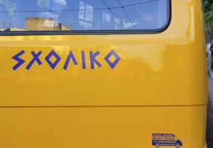 Ξέχασαν παιδάκι 3 ετών για ώρες μέσα σε σχολικό λεωφορείο στην Παλλήνη!